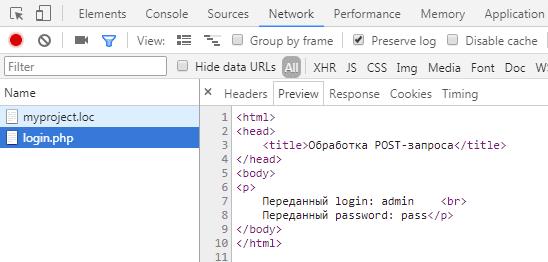 Исходный код вернувшейся страницы