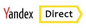 Как заказать Яндекс.Директ в Москве