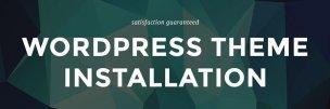 3 способа установки шаблона на WordPress