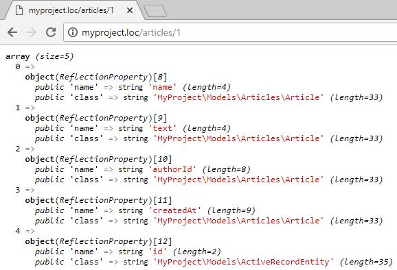 Вывод свойств объекта с помощью PHP Reflection API